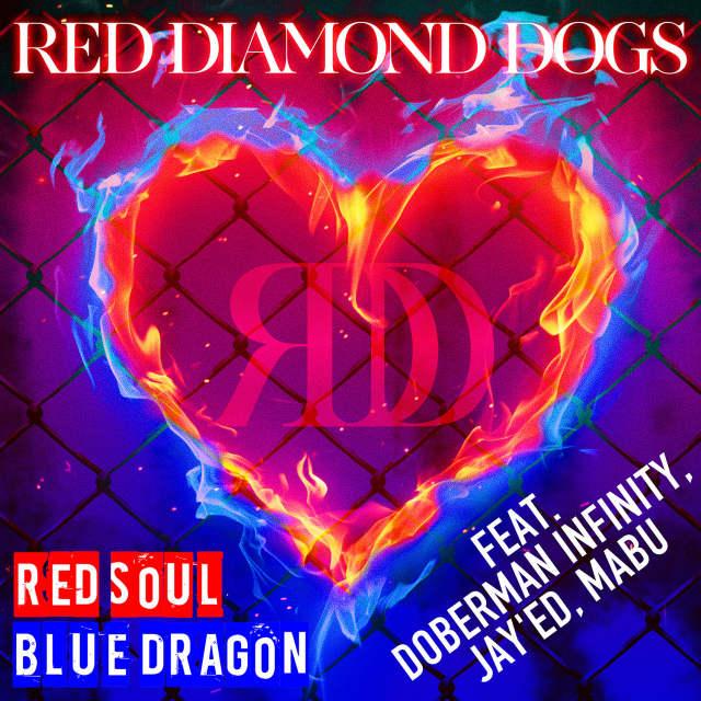 7 11 水 release red diamond dogs red soul blue dragon exile