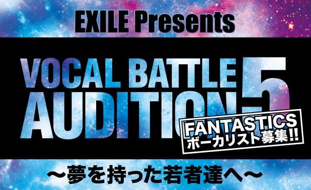 VOCAL BATTLE AUDITION5
