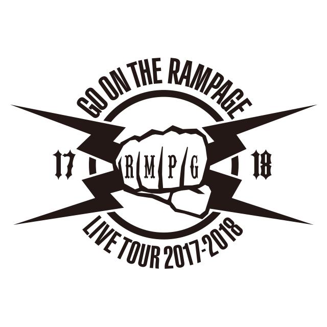 GO ON THE RAMPAGE 追加公演チケット先行抽選予約