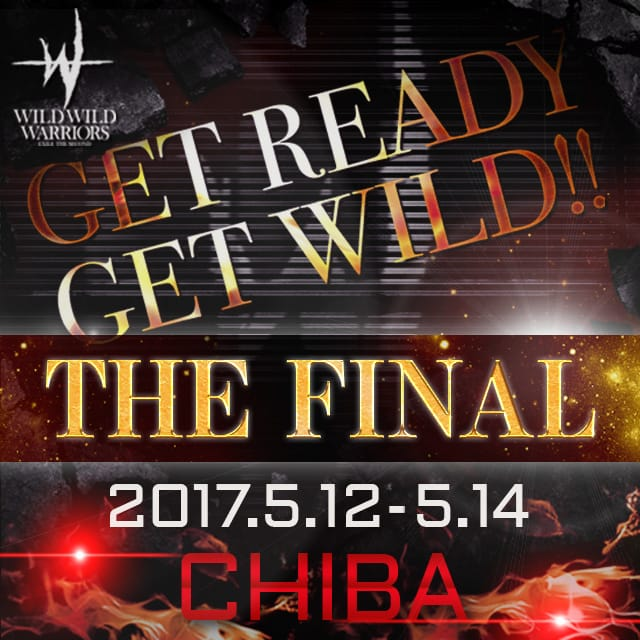 THE SECOND LIVE TOUR