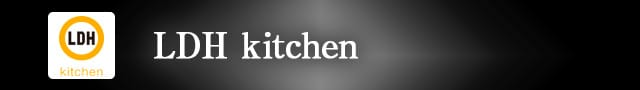 LDH kitchen