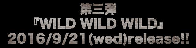 第一弾『YEAH!! YEAH!! YEAH!!』2016/7/13(wed)release!!
