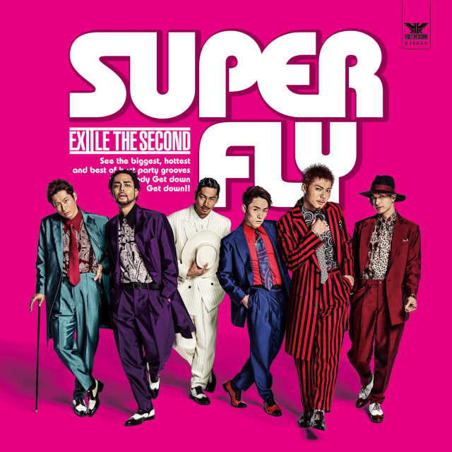 EXILE THE SECOND 2017年 第一弾シングル「SUPER FLY」 ジャケット画像