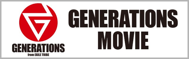 GENERATIONS MOVIE
