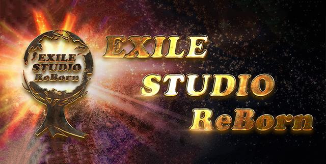 EXILE STUDIO Reborn