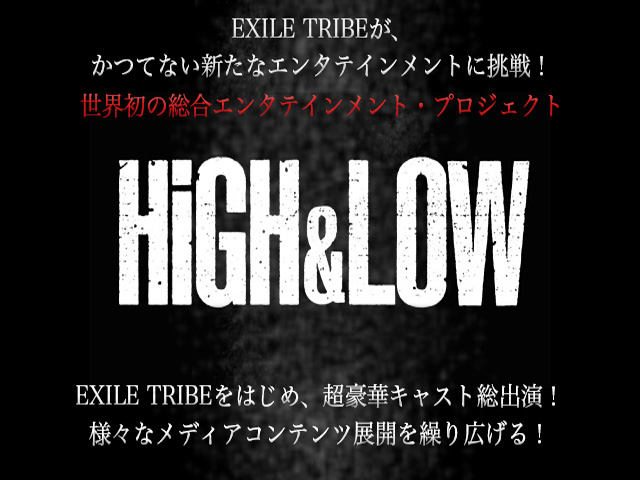 HiGH & LOW THE LIVE